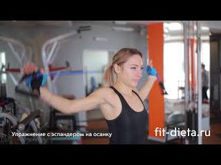 Упражнение с эспандером на осанку